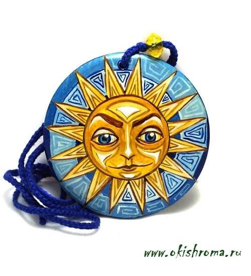 Pendant «Sun»